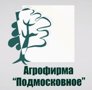 AGROFIRMA PODMOSKOVNOE