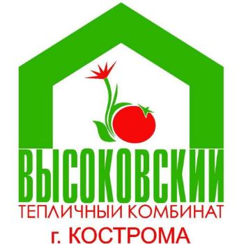 Vysokovsky Greenhouse Works