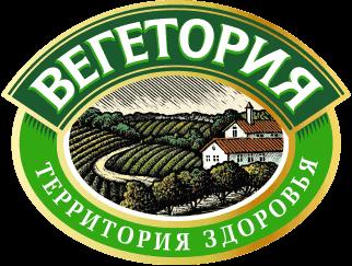 Vegetoria