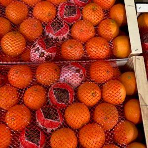 Mandarin Nour
