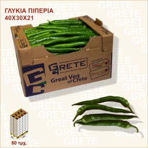Chile Pepper Green