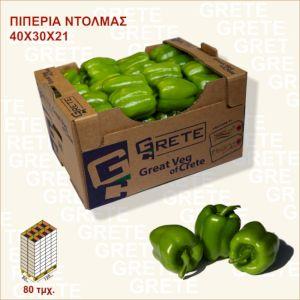 Pepper Green