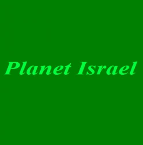 Planet Israel Farms